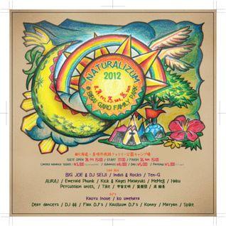 KO UMEHARA@NATURALISM Hokkaido 20120824,25,26 (First half 30 minutes)