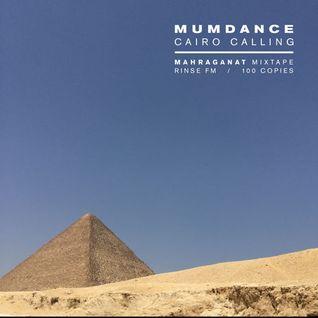 Dummy Mix 205 // Mumdance's Mahraganat Mixtape