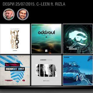 """""""Debri"""" Show Guestmix @ Radio Record 25/07/15"""