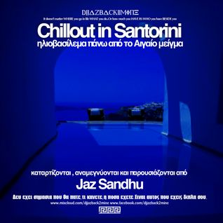 CHILLOUT IN SANTORINI