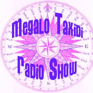 DJ Phabius presents Megalo Taxidi Radio Show 17th April 2016
