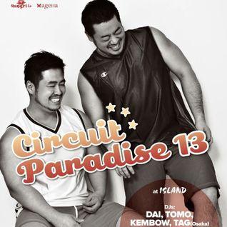 20150912 DJ DAI Shangri-La CIRCUIT PARADISE vol.13 LIVE REC !!