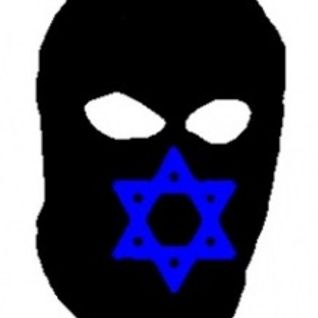Filthpig - Ruled By Satanic Terrorists