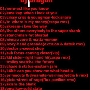 dragon-bass jam mix*02(dubstep)(01/2011)
