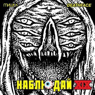 Keep Watch Vol. XIX: Deathface