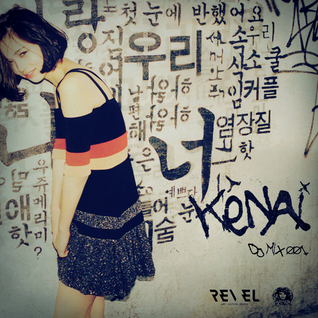 Kenai x CLUB REVEL BUSAN Hip-hop mix 001