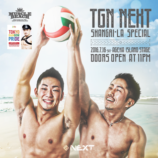 MUSCLE BEACH _TGN NEXT×Shangri-La SPECIAL vocal circuit 2 @ageHa TOKYO, Island Stage _ July 16, 2016