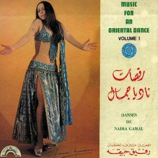 MUSIC FOR AN ORIENTAL DANCE VOL 1