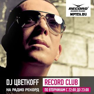 DJ TSVETKOFF - RECORD CLUB #09 (28-04-2015)