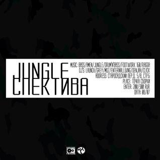MOZDJ - JungleCпектива [Clockwork Heads Special]