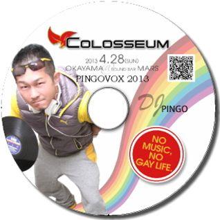 PINGOVOX 2013