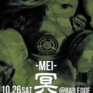 【冥】-MEI- at Hiroshima Guest DJ MONOMIX Dark Techno 2h DJ Set (26/Oct/2013)