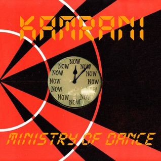 Kamrani Ministry of Dance - Episode 038 - 14.03.2015 - (Essential Times!)