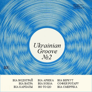 Ukrainian Groove Part 2