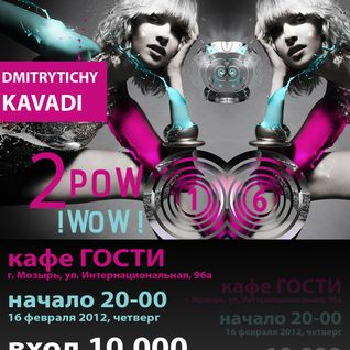 KA VADI - live on POW WOW2 closed party 16-02-2012 (Belarus, Mozyr)
