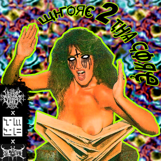 Whore 2 Tha Core - Volume 01 Companion Soundtrack