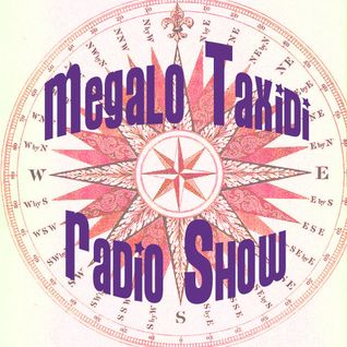 Megalo Taxidi Radio Show monthly mix August 2014
