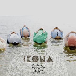 Mykyta - IKONAmag podcast #6