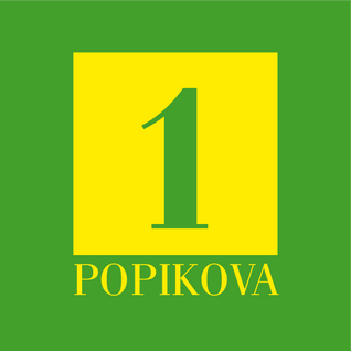 POPIKOVA (1)