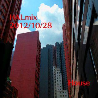 2012/10/28 HALmix House ver.
