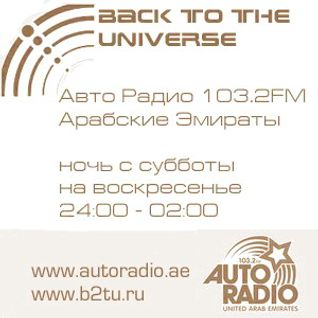 Special Christmas Radioshow. Back To The Universe # 07