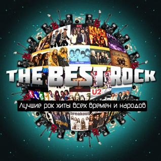 VA - The Best Rock (1)