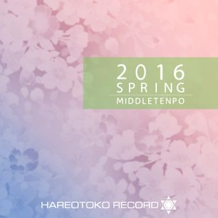 2016 Spring Middle Tempo