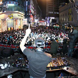 DJ Morgoth Mash-Up Your World