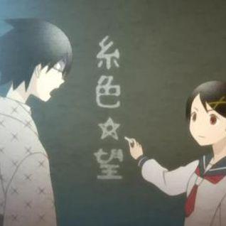 Animix #8 - Nozomu Itoshiki and Kafuka Fuura (Sayonara Zetsubou Sensei)