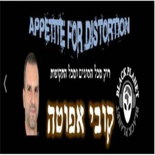 Appetite For Distortion - Chapter 3
