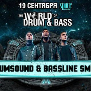 Drumsound & Bassline Smith - World Of Drum & Bass - Moscow 2015