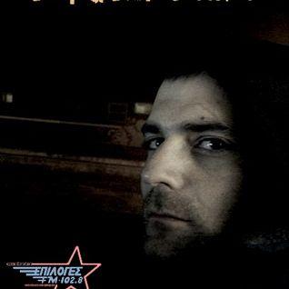 Deep Dark 01o w/ Elias Kwstantinidis at Music Therapy (Radio Show)