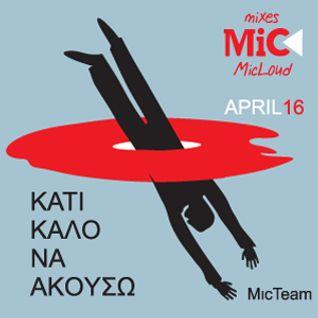 Κάτι καλό να ακούσω; (4/2016) - by Mic Team