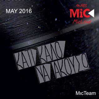 Κάτι καλό να ακούσω; (5/2016) - by Mic Team