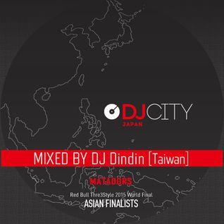 DJ Dindin - Feb. 4, 2016