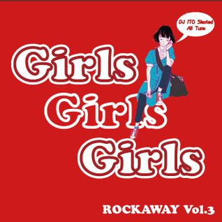 ROCKAWAY Vol.3 July 2013