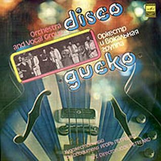Soviet Groove, Funk And Disco