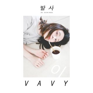 DJ UCHIAGE / V A V Y Ⅱ