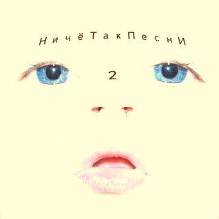 NicheTakMix-1
