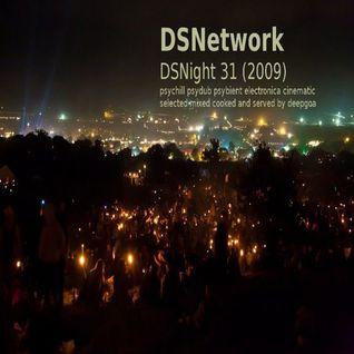 DSNight 31  - Cafe del Mar Tribute II (2009)
