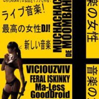 FERAL is KINKY XXXLUSIVE MIX FOR MOOMBA + RADIO 2/2/12