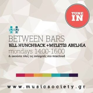 Η Lia Hide στο Music Society Web Radio, στην εκπομπή Between Bars, 16-07-2014