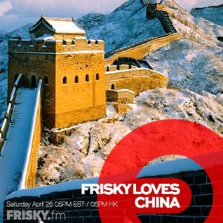 Sam Fall-FRISKY LOVES CHINA[APRIL 2014]