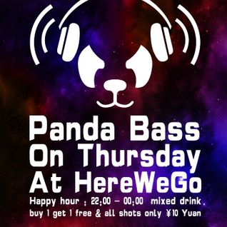 Groovy MiX Set - Panda Bass Night @ HwG Club // Chengdu, 27 March 2014 //