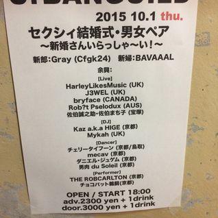 Live @ UrBANGUILD, Kyoto, October 2015