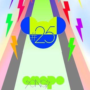 Amapô Songs #25 - Someday, Rosa