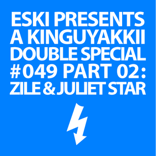 eski presents kinguyakkii episode 049 part 2
