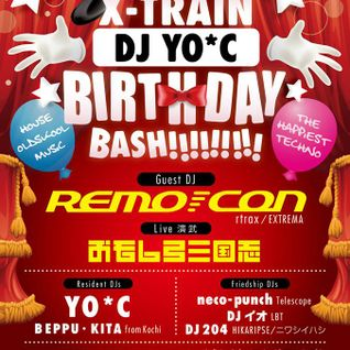 LiveDJMix by KITA @X-Train_R-lounge on 29th May 2016