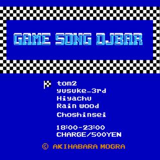 【MOGRA GamesongBar】tom2 GamesongDJmix 2013