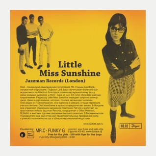 Little Miss Sunshiine #39 feat. Mr. C